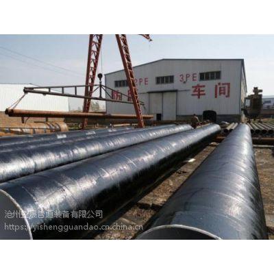 曲靖埋地钢制管道环氧煤沥青防腐***新价格