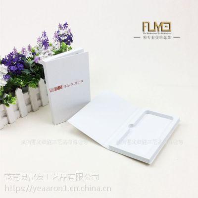 手机盒订货礼品盒设计内托泡沫镶住产品手机壳盒纸板设计