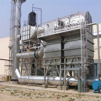 工业废气处理喷漆房喷涂车间专业蓬发5000风量催化燃烧设备的特点