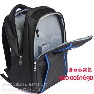 双肩电脑背包,电脑包代工厂,免费设计打样