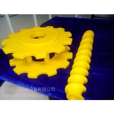 耐磨工程塑料配件