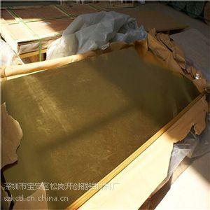 C2680光亮黄铜板 冲孔加工黄铜薄板0.5 0.6 0.8mm
