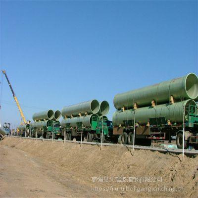 热销久瑞优质玻璃钢管道 通风管道 耐高温玻璃钢电缆管