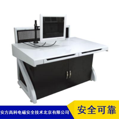 安方高科优质电磁防护机桌报价