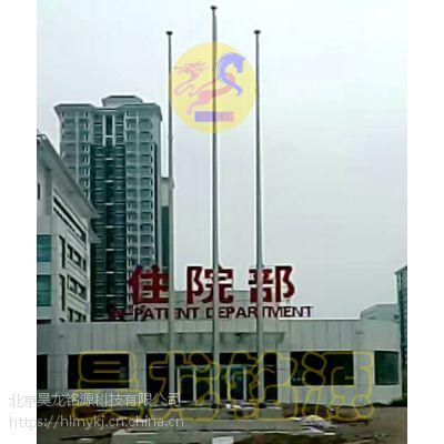 18米不锈钢锥形旗杆HLMY-801昊龙铭源旗杆厂家