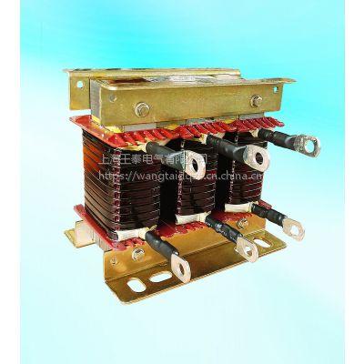 王泰电气厂家直销变频装置控制系统中电抗器WTACL-0015