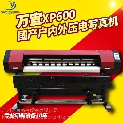 深圳直供户外广告压电写真机 户外pp海报喷绘机 适用性广泛