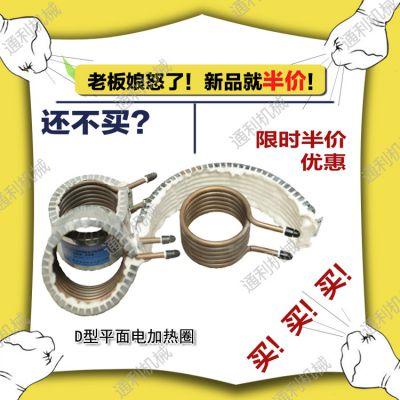 不锈钢1.5管径制棒木炭机加热圈电发热管厂家直销