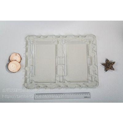 黄山10.1寸抗静电吸塑托盘-合肥吸塑托盘厂-合肥远隆包装制品有限公司