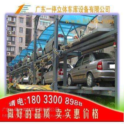 广东一停 新型立体车库 厂家直销 平面移动类立体车库