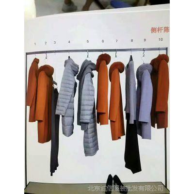 青岛品牌尾货服装双面羊绒大衣服装货源