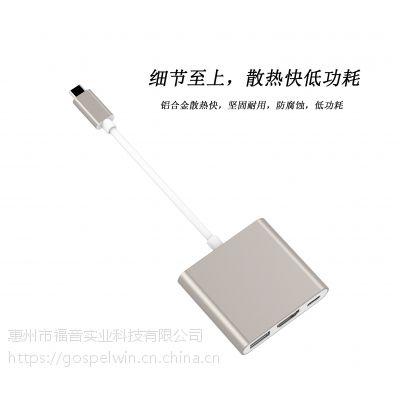 Type-C集线器独立运行笔记本的产品