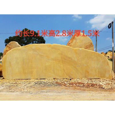 朔州市景观石 集团广场大型黄蜡石 街道风景石