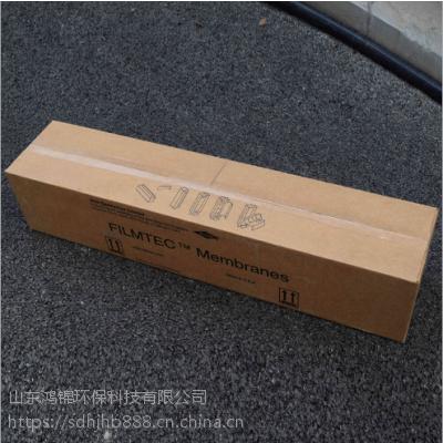 陶氏膜价格BW30-400美国陶氏反渗透膜