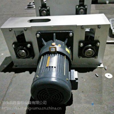厂家直销刮粪机 不锈钢刮粪板 304 V型刮粪机 环保型粪尿分离机