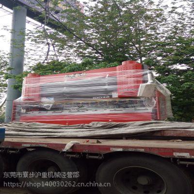 WC67Y-160T/2500液压板料折弯机