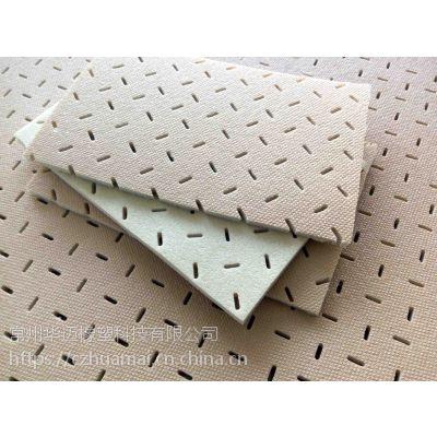 厂家批发生产合成材料吸震垫层 减震层 三维透水弹性垫 弹性基础垫