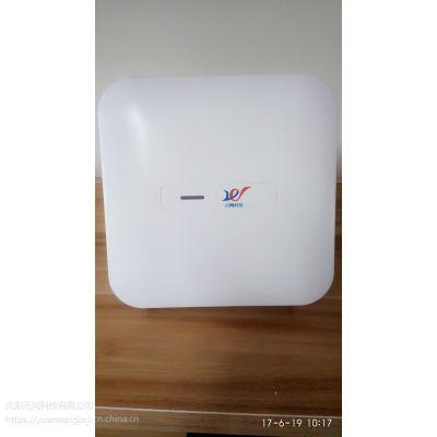 室内大功率吸顶无线AP 300-750兆 300-1000毫瓦
