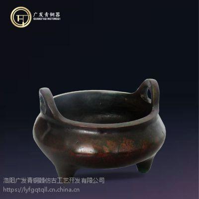 大明宣德炉香炉 锌合金摆件金属工艺品 佛教用品