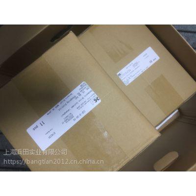 哈默纳科柔轮变形谐波齿轮传动CSF-20-120-GH-J6