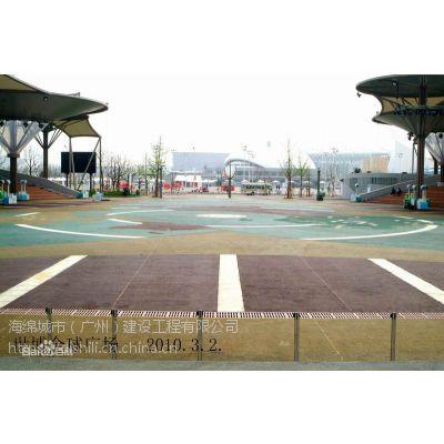 承接海绵城市牌 透水地坪施工 道路铺装材料