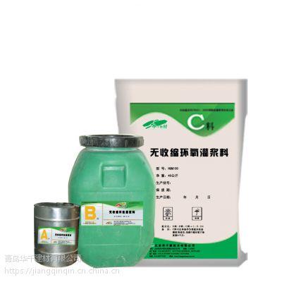 青岛聚合物砂浆价格,CGM灌浆料厂家