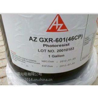 生产 光刻胶 安智AZ系列 高感光 高附着 湿法刻蚀 干法刻蚀 成分稳定 大学研究所长期合作