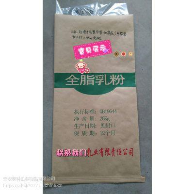 安徽顺科包装生产牛奶环保牛皮纸包装袋,牛皮纸袋等,可免费设计版面
