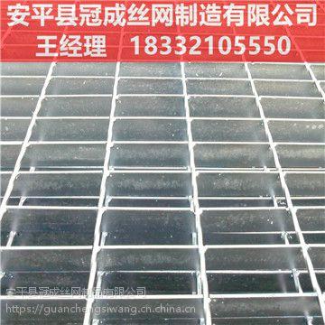 Q235热镀锌钢格栅板厂家【冠成】