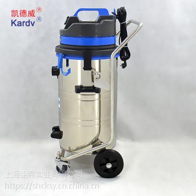 宁夏供应干湿两用80L大容量吸尘器DL-3078B