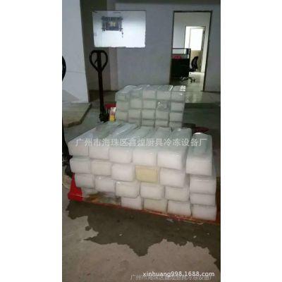 供应商用500KG 1吨冰块机 方冰机 冰柱机 不锈钢工业制冰机厂家