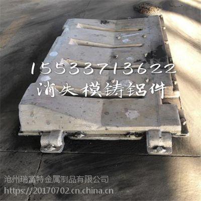 承接消失模铸铝件,铸铝模具,铝硅合金铸件