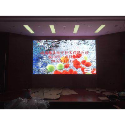 潍坊LED大屏幕价格潍坊电子显示屏厂家产品优势及特点