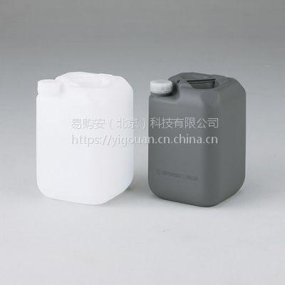 方形瓶 (符合UN标准)S-20订货电话15201538770