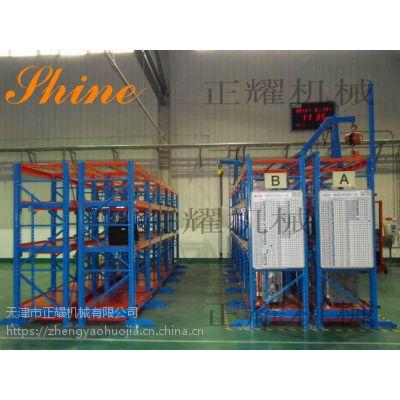 青岛模具存放货架 重型货架ZY10058 可承重5吨