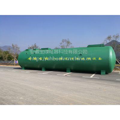 安徽宝绿供应MBR一体化污水处理设备