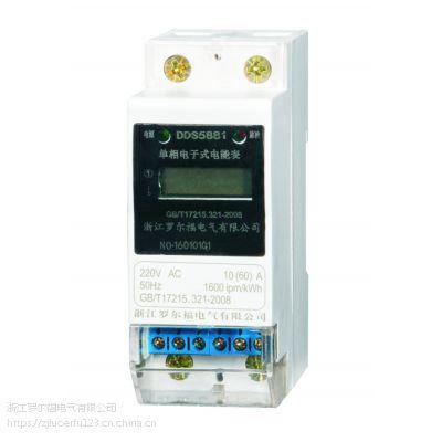 DDSU5881单相导轨式电能表带485通讯批发价格