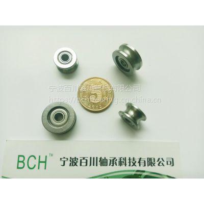 624ZZ U1.4-90 特微型U形槽过纯轮 详细尺寸 百川轴承OEM传动装置