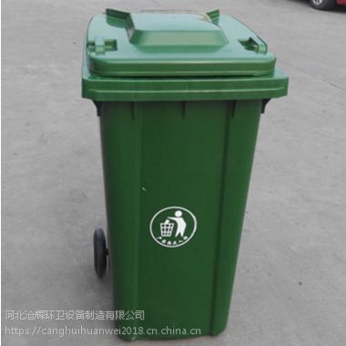 户外垃圾桶果皮箱 钢木垃圾桶 公园小区环卫垃圾桶