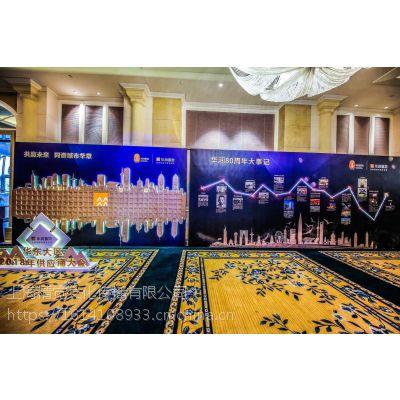 上海年会活动物料搭建 专业年会策划公司