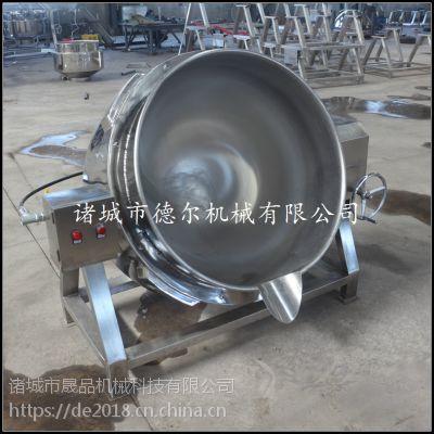 鸡翅蒸煮锅 自动食品级不锈钢制造 燃气可傾式不锈钢夹层锅 晟品
