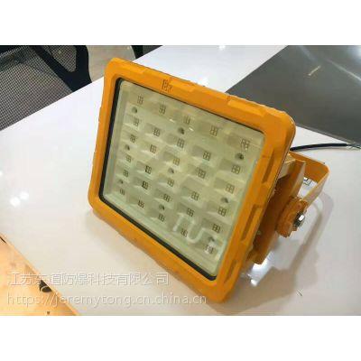 新黎明BZD188-01防爆免维护LED泛光灯200w价格