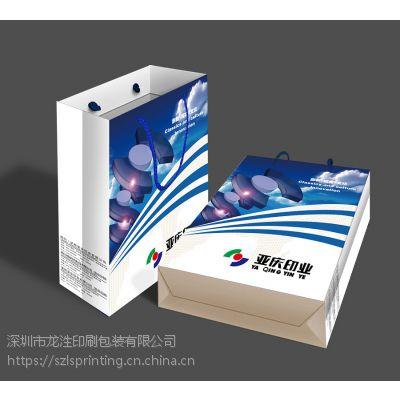 手提袋印刷 卡牌 服装吊牌 床上用品袋定制 印刷设计一站式服务