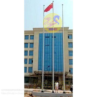 15米不锈钢锥形旗杆,HLMY-802,北京昊龙铭源旗杆厂家
