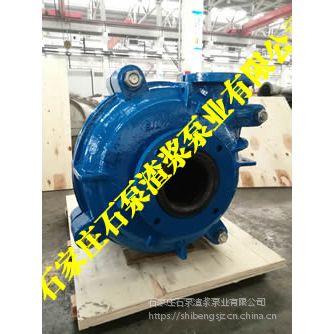 3/2c一ah渣浆泵_推荐石泵渣浆泵业