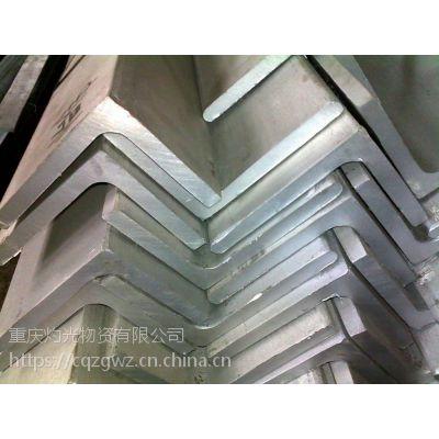 重庆等边角钢不锈钢角钢50*5 304不锈钢国标角钢厂家直销