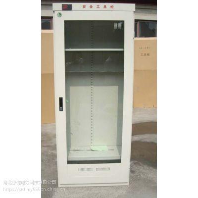 重庆电厂、配电室恒温除湿工具柜全国直销