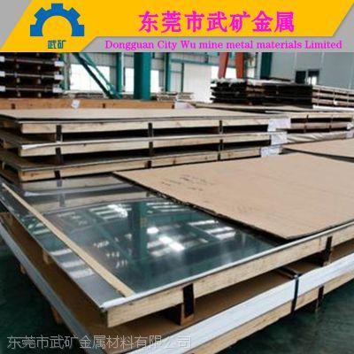 供应2B面板 310S不锈钢板材 镜面板 彩色板 焊接定制 宝钢不锈