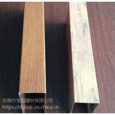 木纹铝方通生产家、佛山木纹铝方通、宝盈建材