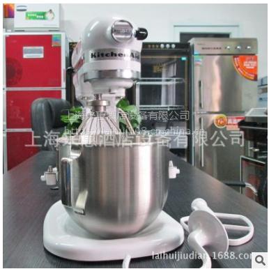 美国厨宝 KitchenAid 5K5SSWH 桌上型多功能搅拌机,厨宝打蛋器